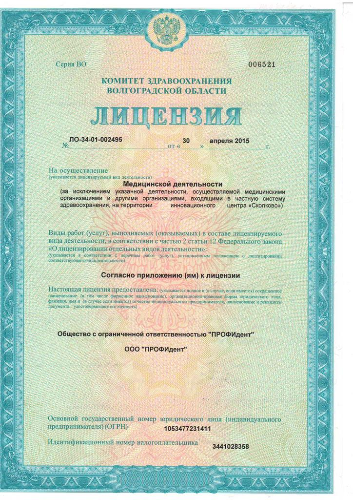 комитет нового алфавита деятельность документы предоставляет займ